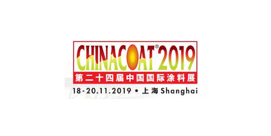 chinacoat-e28093-a-global-coatings-show